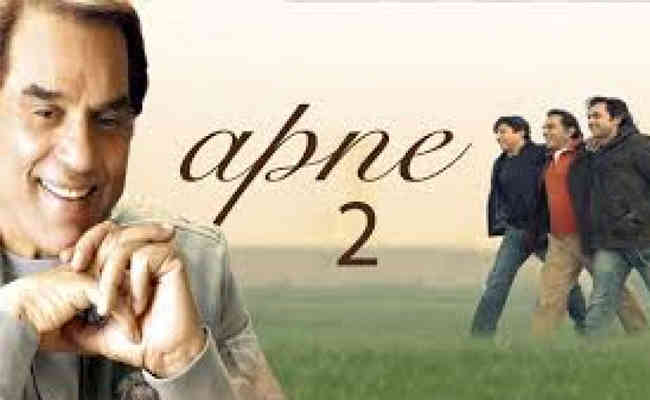 Apne 2 will screen 3 Deol generations on silver screen together