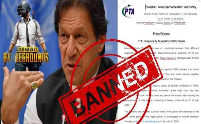Pakistan temporarily bans PUBG due to 'negative impact'
