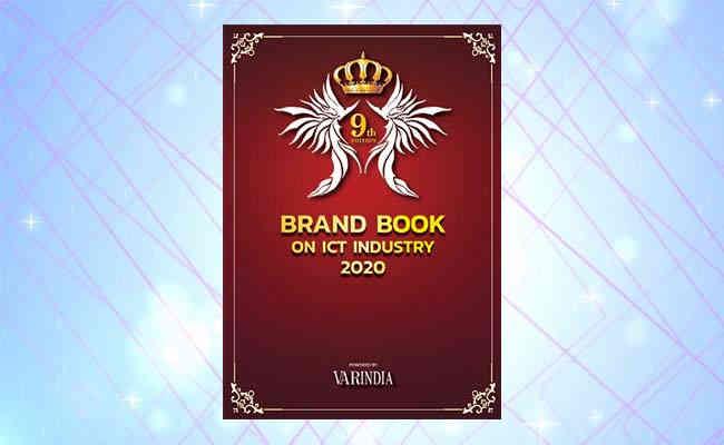 E-magazine Brand book 2020