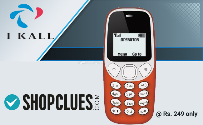 7a1dac09e42 ShopClues has announced the exclusive launch of India s most economical  feature phone