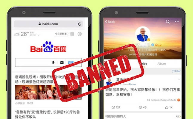 India slams a few more Chinese apps, Baidu Search and Weibo am