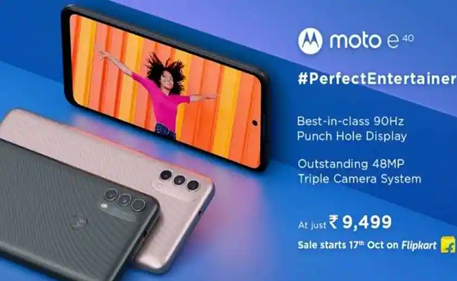 Motorola launches moto e40 with an exceptional 48MP triple cam
