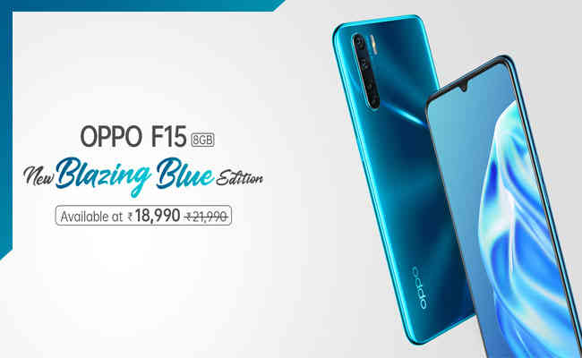 OPPO unveils a new variant for its successful F15 smartphone