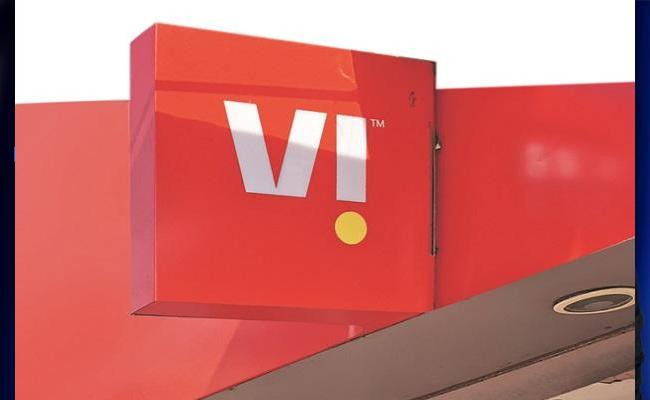 Vodafone Idea accepts the 4-year spectrum payment moratorium