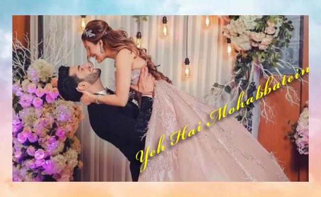 Yeh Hai Mohabbatein actor Abhishek gets married to his stylist