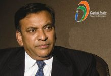 digital india- Akhil Gupta, Vice Chairman, Bharti Enterprises, India