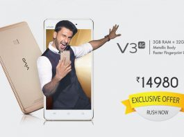 Vivo V3 now available at Rs 14980